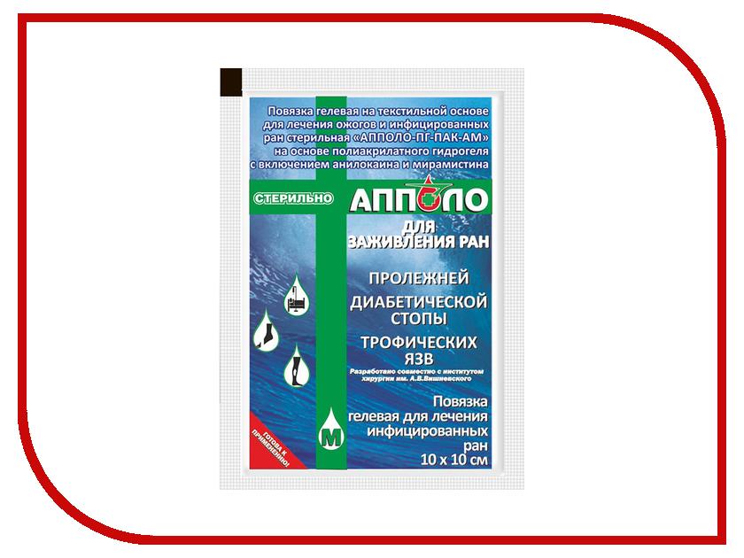 Повязка гелевая Апполо АППОЛО-ПГ-ПАК-АМ МС103584