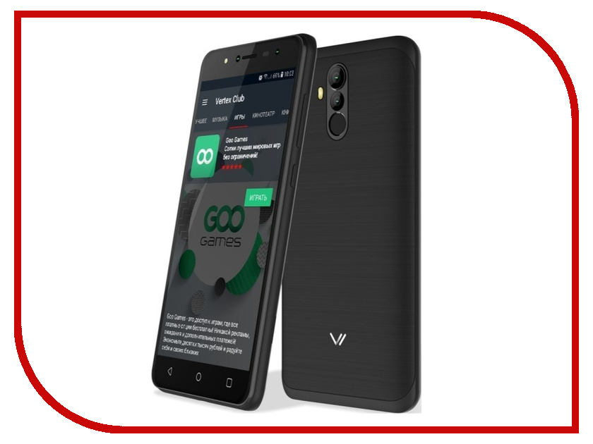 Сотовый телефон Vertex Impress New LTE Black сотовый телефон vertex impress fortune lte gold
