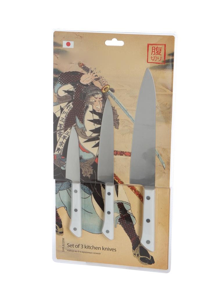 Набор ножей Samura Harakiri SHR-0220W/K
