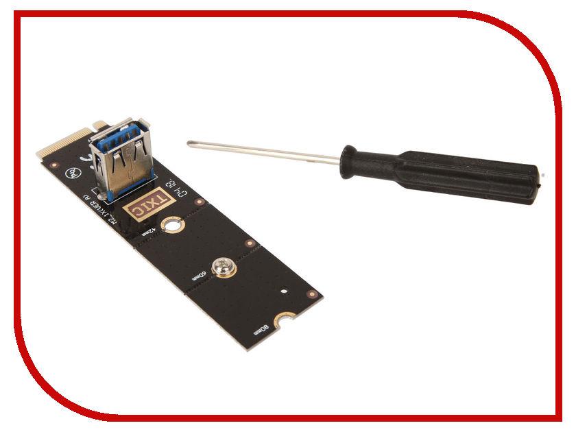 Контроллер Espada M.2 NGFF to USB 3.0 M2U3 / 43158 fep30gp to 247
