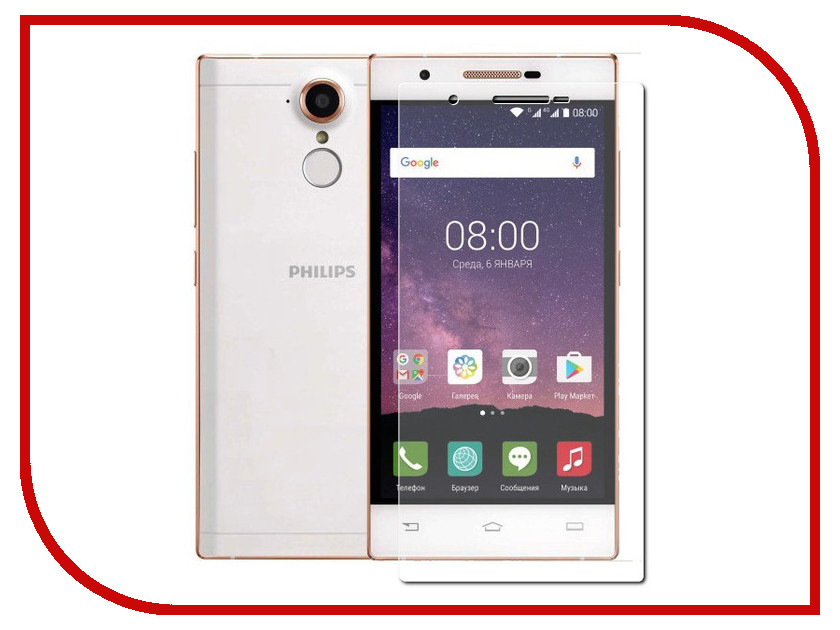 Аксессуар Защитный экран для Philips X586 5 Red Line Tempered Glass УТ000014368 red line glass для k3