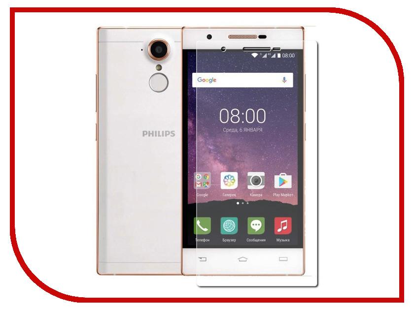 Аксессуар Защитный экран для Philips X586 5 Red Line Tempered Glass УТ000014368 смартфон philips x586 16gb черный philips x586 black
