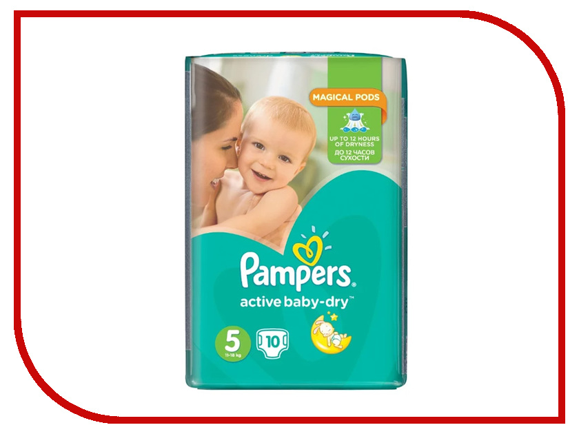 Подгузники Pampers Active Baby-Dry Junior 11-16кг 10шт 8001090784209 подгузники pampers active baby dry размер 4 7 14 кг 132 шт