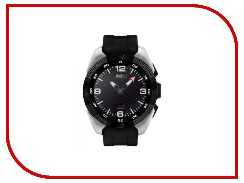 Умные часы CarCam G5 Silver