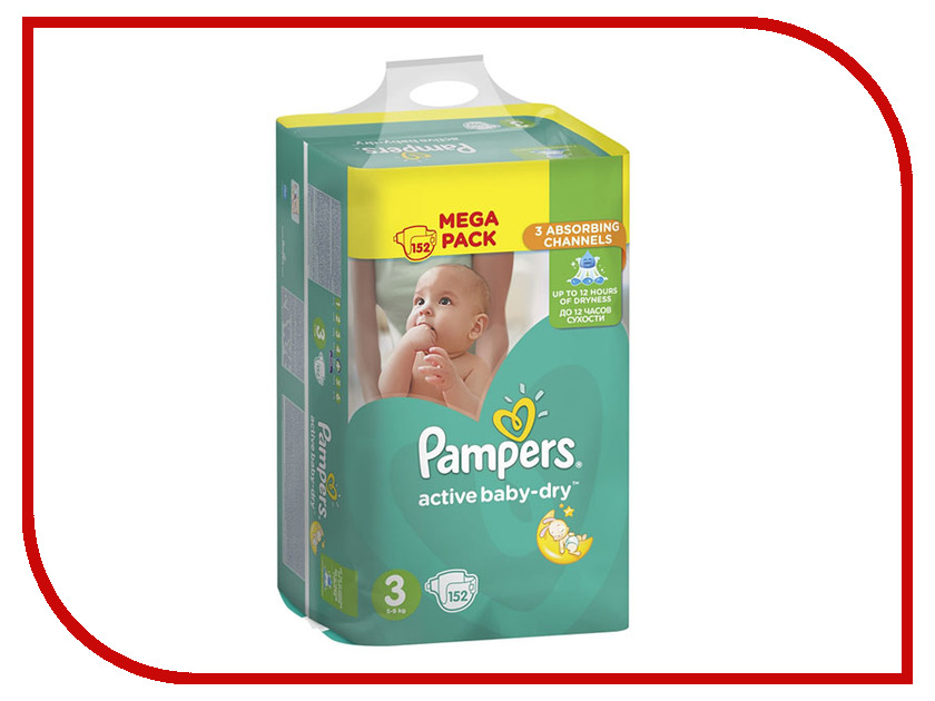 Подгузники Pampers Active Baby-Dry Midi 5-9кг 152шт 8001090459459 cutting blade holder 4 roland sign vinyl plotter