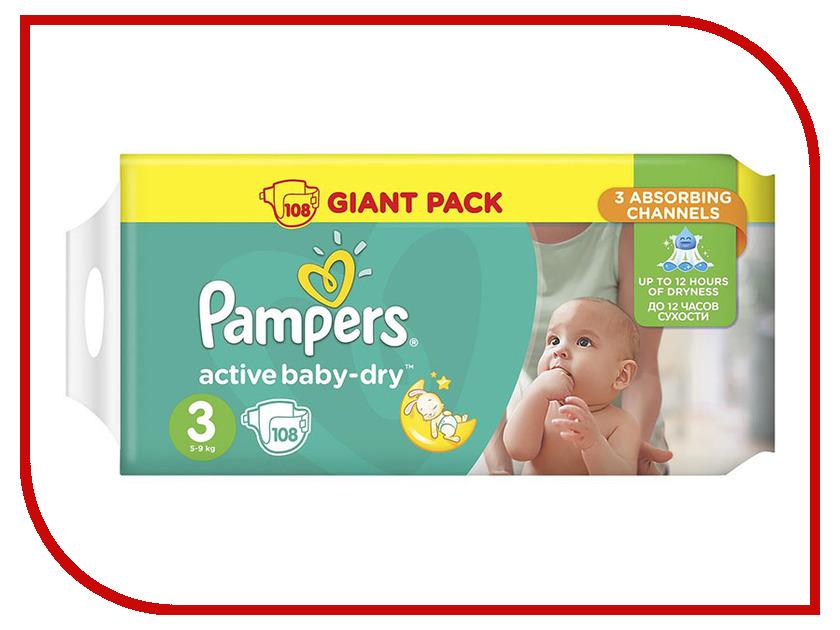 Подгузники Pampers Active Baby-Dry Midi 5-9кг 108шт 8001090458919 одноразовые подгузники libero baby soft midi 4 9кг 70шт