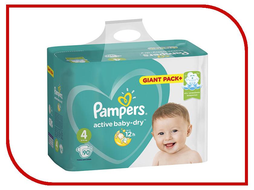 Подгузники Pampers Active Baby-Dry Maxi 8-14кг 90шт 8001090459107 подгузники pampers active baby dry maxi 8 14 кг упаковка 147