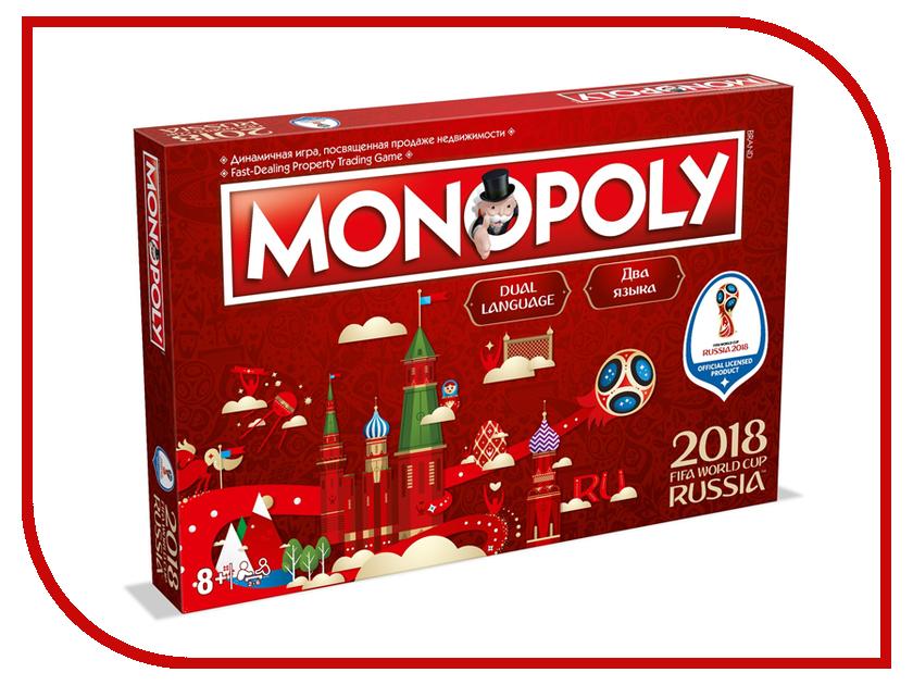 Настольная игра FIFA-2018 Монополия Т12023 настольная игра fifa 2018 монополия т12023