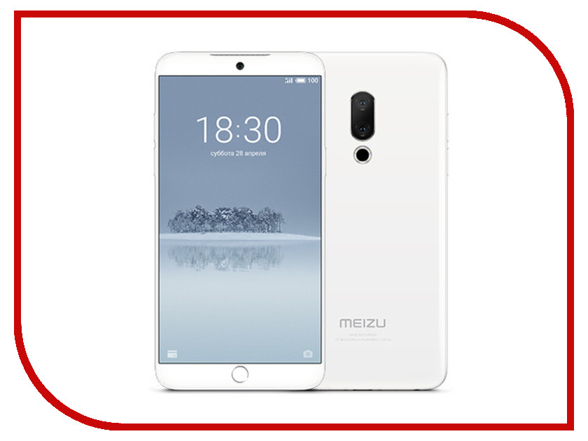Сотовый телефон Meizu 15 64Gb White телефон meizu pro 5 64gb серебристо черный
