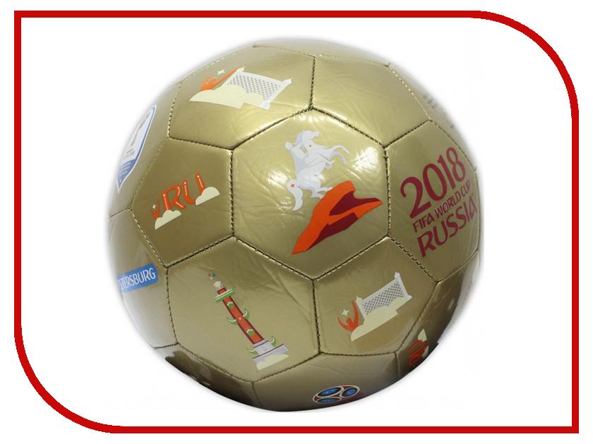 Мяч FIFA-2018 St. Petersburg 23cm Т11665 petersburg