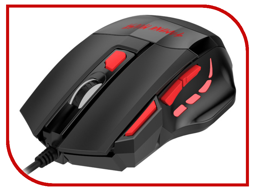 все цены на Мышь Havit HV-MS746 USB Black онлайн