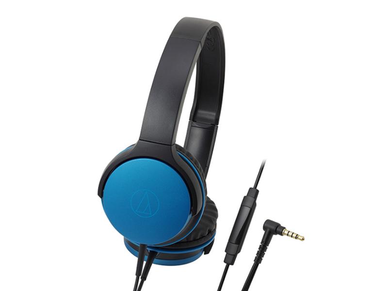 Audio-Technica ATH-AR1iSBL audio technica ath ad700x