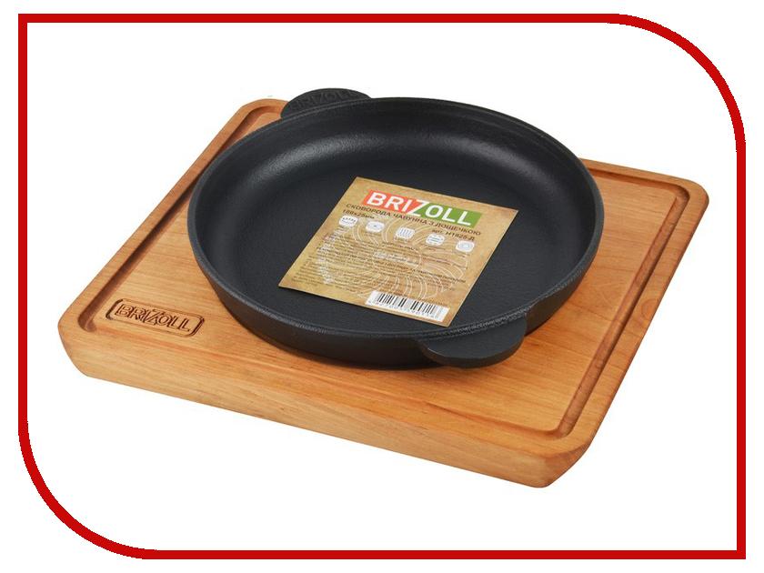 Сковорода Brizoll Н1825-Д 18cm