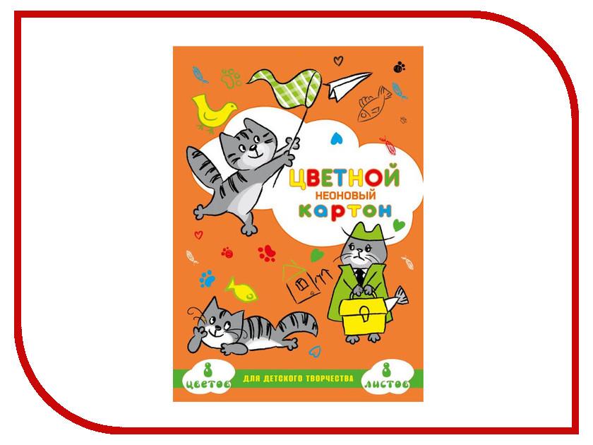 Цветной картон Феникс+ A4 8 листов Неоновый 47150 цены онлайн