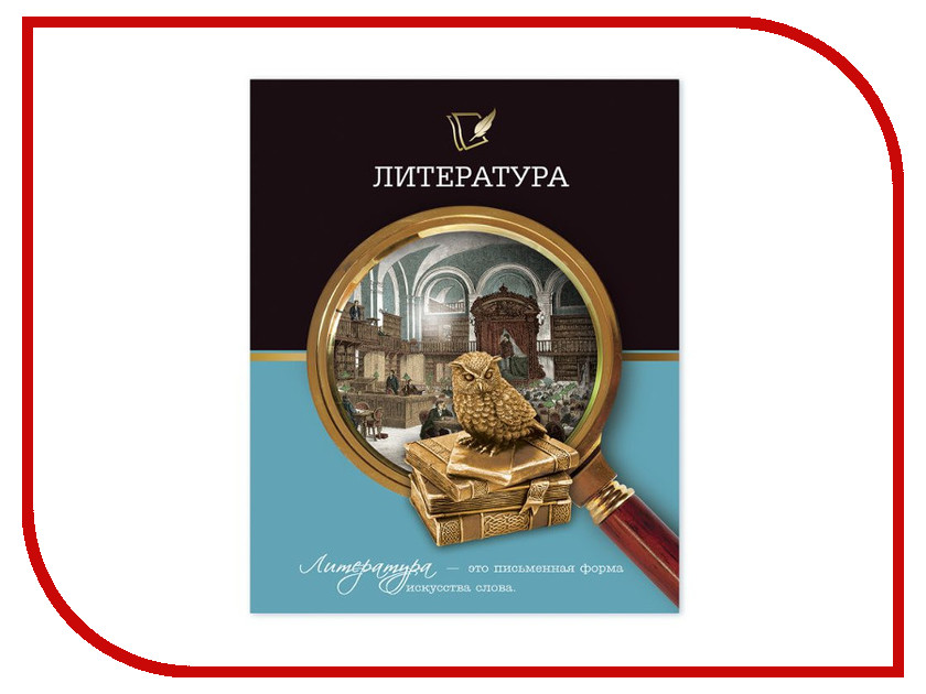 Тетрадь Феникс+ A5 48 листов Литература 41088 техническая литература