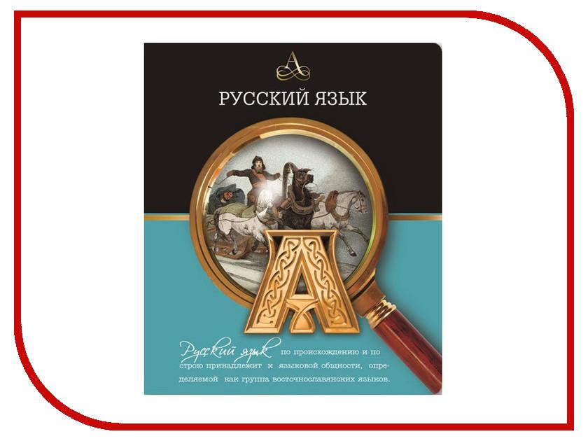 Тетрадь Феникс+ A5 48 листов Русский язык 41086 феникс русский язык 1 4 классы