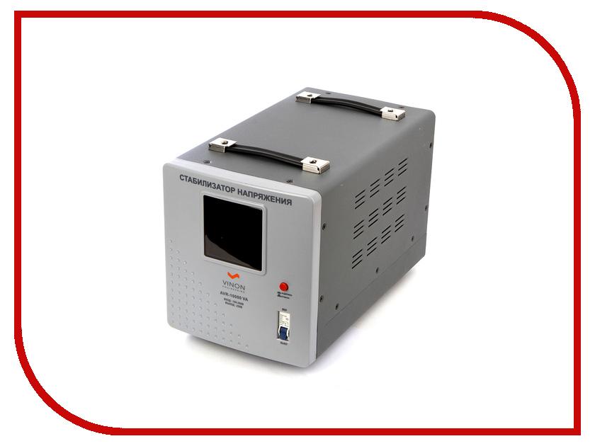 Стабилизатор Vinon AVR-10 000VA