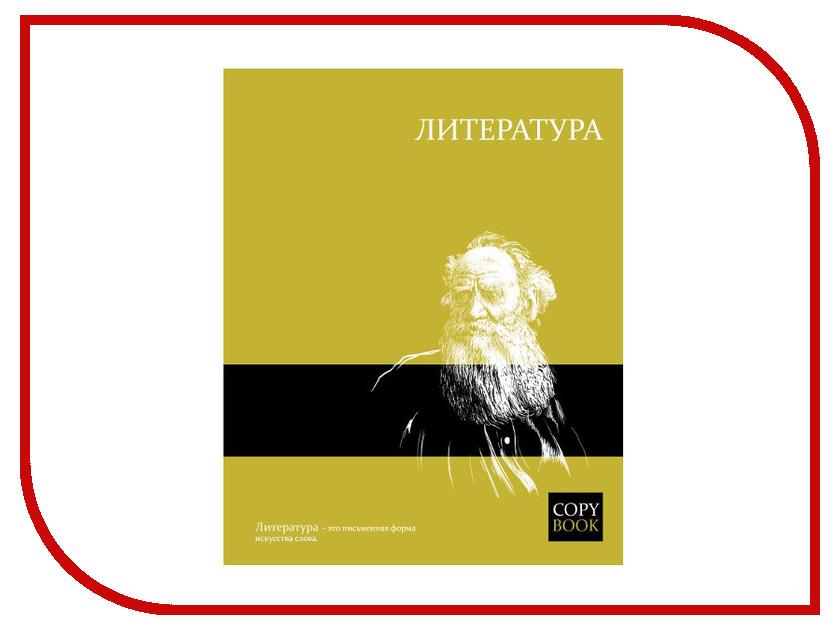 Тетрадь Феникс+ A5 48 листов Литература 47070 научно учебная литература