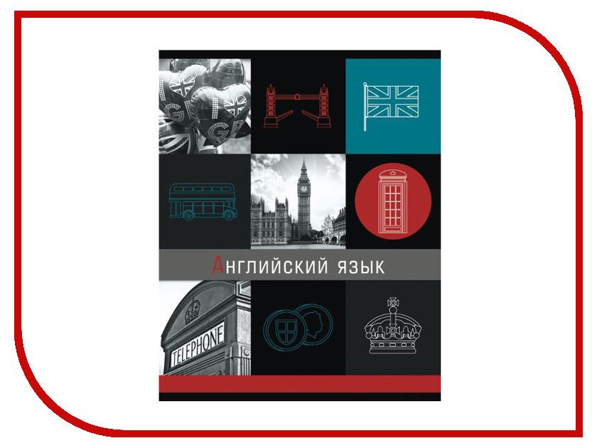 Тетрадь Феникс+ A5 48 листов Английский язык 47054 книги феникс английский язык репетитор
