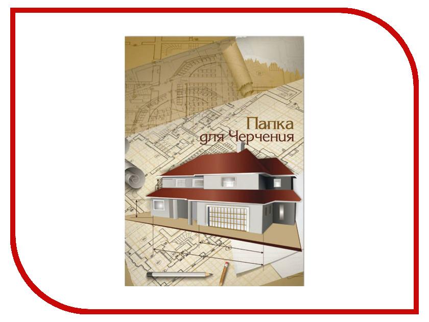 Папка для черчения Феникс+ A4 20л 32737 учебники феникс история для бакалавров