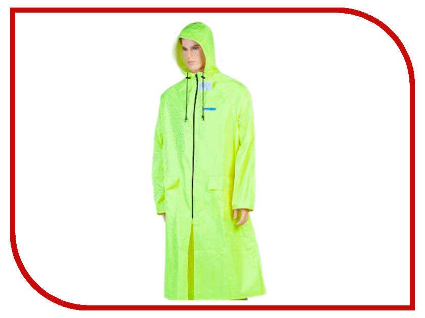 Плащ-дождевик Water Proofline Poseidon р.60-62/170-176 Citric