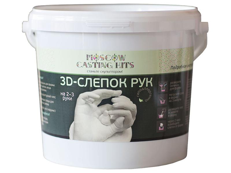 Набор для лепки Moscow Casting Kits 3D-слепок рук на 2-3 руки