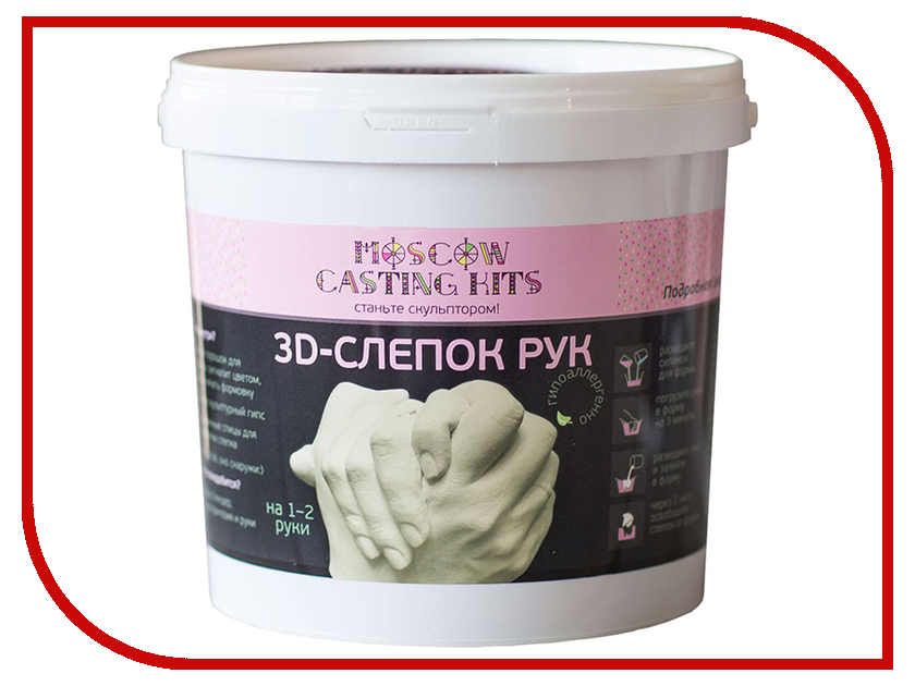 Набор для лепки Moscow Casting Kits 3D-слепок рук на 1-2 руки 3d printer start kits mother board rumba with 6pcs drv8825 stepper driver