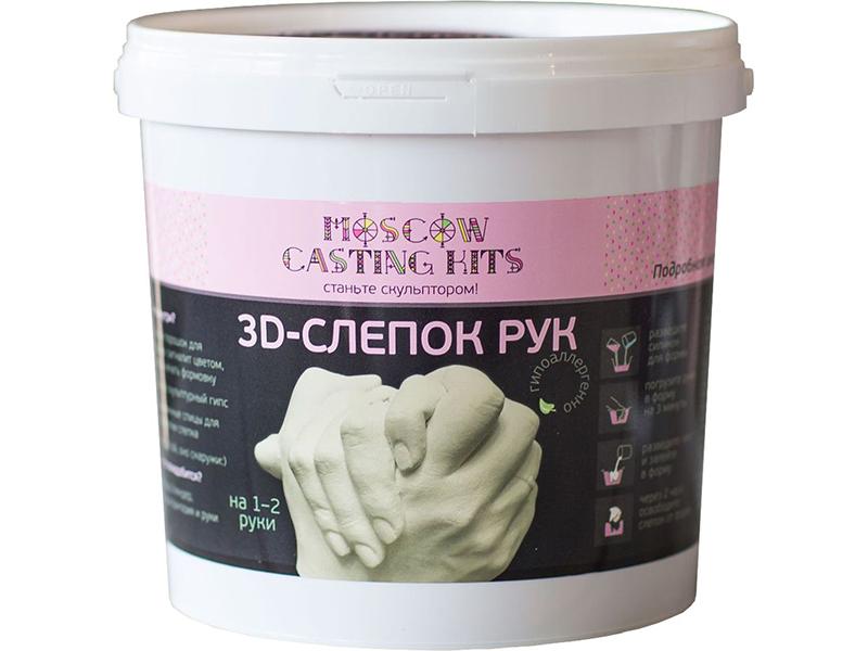 Набор для лепки Moscow Casting Kits 3D-слепок рук на 1-2 руки