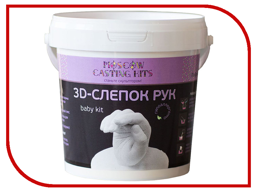 Набор для лепки Moscow Casting Kits 3D-слепок рук Дошкольник 3d printer start kits mother board rumba with 6pcs drv8825 stepper driver