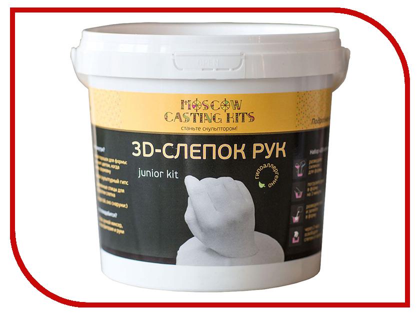 Набор для лепки Moscow Casting Kits 3D-слепок рук Школьник