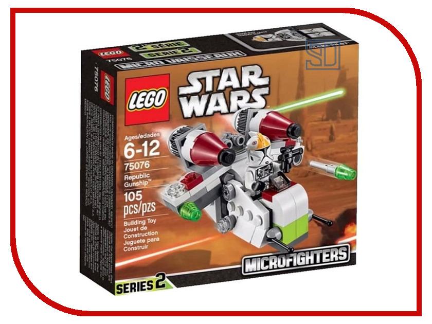 Конструктор Lego Star Wars Республиканский истребитель 75076 конструктор lego star wars истребитель затмения 75145