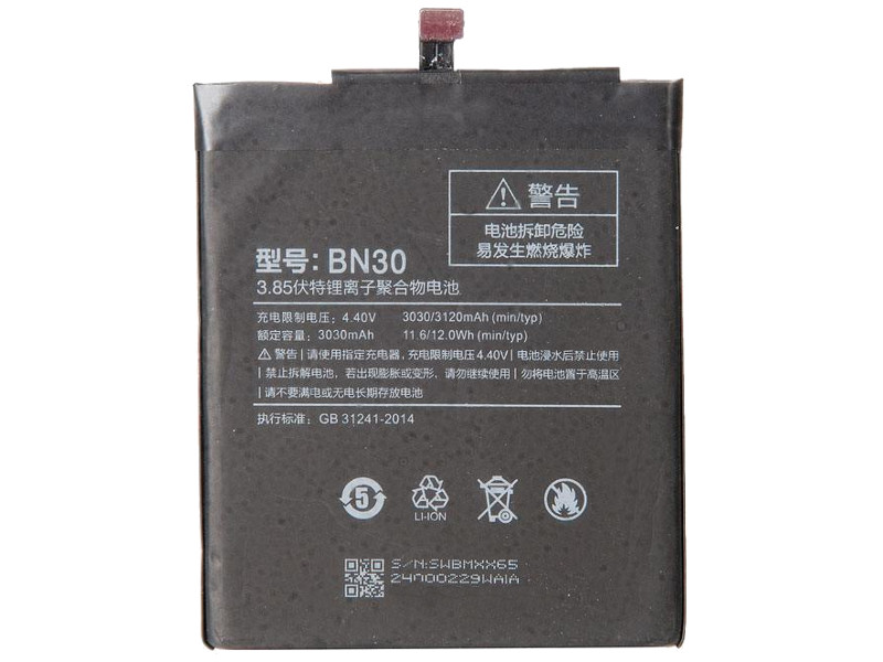 Аккумулятор RocknParts Zip для Xiaomi Redmi 4A 532541