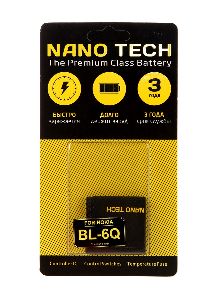 Аккумулятор Nano Tech BP-6Q 970 mAh для Nokia 6700