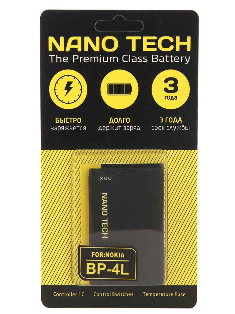 Аккумулятор Nano Tech 1500 mAh для Nokia E52/E72/N97 mallper replacement bp 4l 3 7v 1400mah li ion battery for nokia 6790 e52 e55 more orange