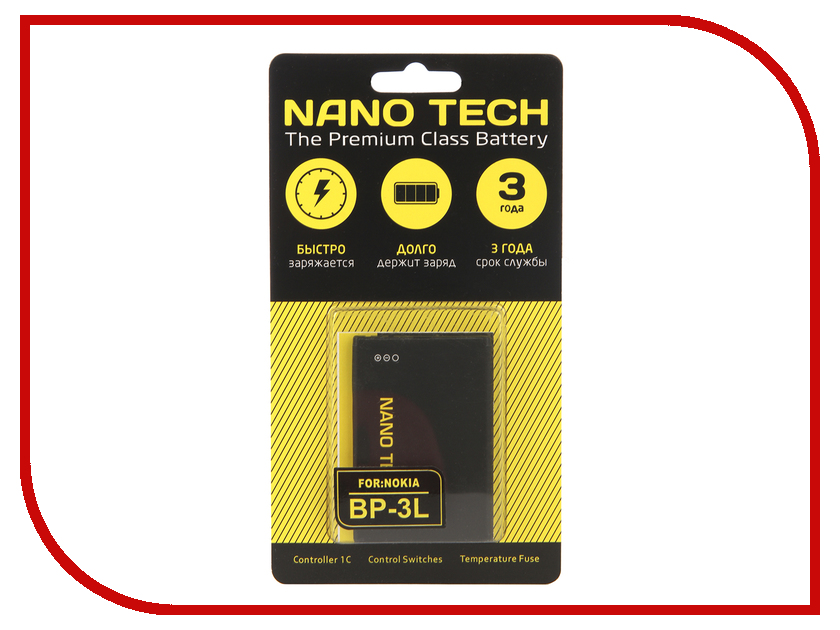 Аккумулятор Nano Tech (Аналог BP-3L) 1300 mAh для Nokia 603/710/303/610/510 relefree 12 pcs set butterfly style dry fly hooks fishing trout salmon flies fish fly fishing hooks salmon trout single hook