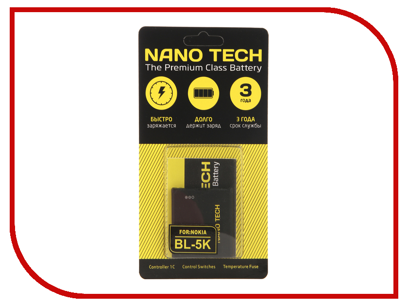 Аккумулятор Nano Tech (Аналог BL-5K) 1200 mAh для Nokia N85/N86 original for nokia lumia 650 lcd display with touch screen digitizer assembly replacement parts free shipping with tools
