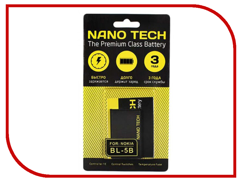 Аккумулятор Nano Tech (Аналог BL-5B) 850 mAh для Nokia 6120/6020/7260 wuben e347 portable 300 lumens cree xp g2 edc flashlight