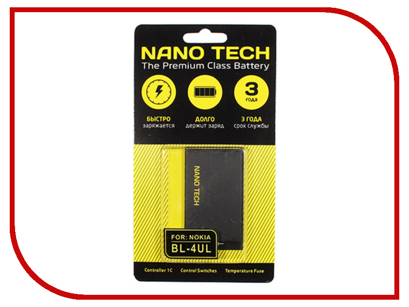 Аккумулятор Nano Tech (Аналог BL-4UL) 1200 mAh для Nokia 225 original for nokia lumia 650 lcd display with touch screen digitizer assembly replacement parts free shipping with tools