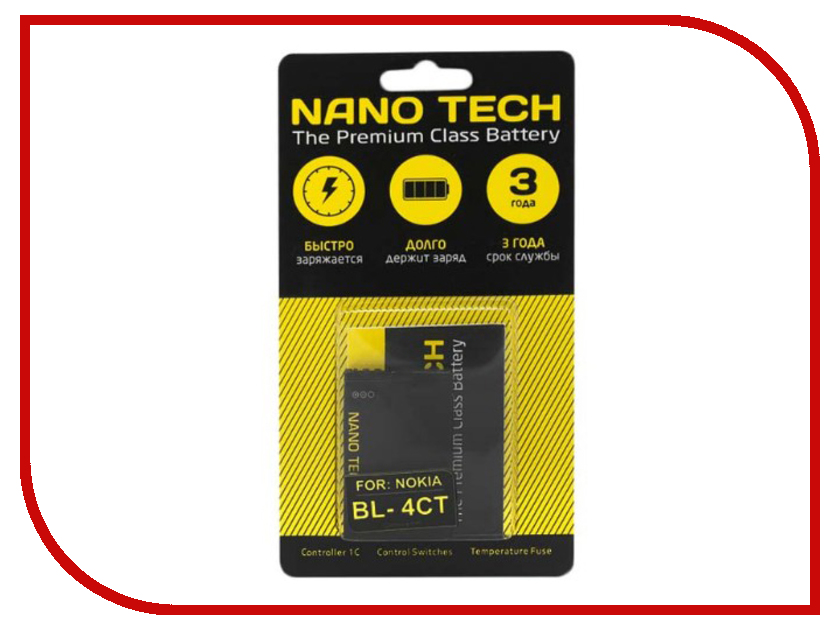 Аккумулятор Nano Tech (Аналог BL-4CT) 800 mAh для Nokia 5210/6600/7210 nokia bl 5c