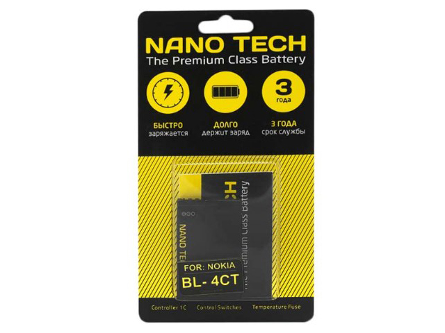Аккумулятор Nano Tech 800 mAh для Nokia 5210/6600/7210