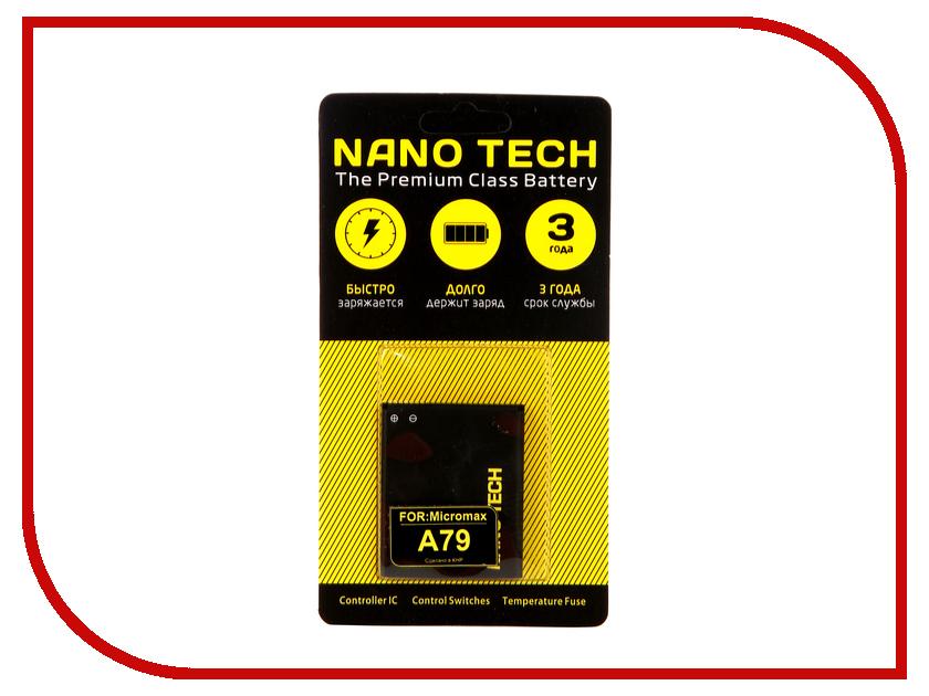 Аккумулятор Nano Tech 1400 mAh для Micromax A79