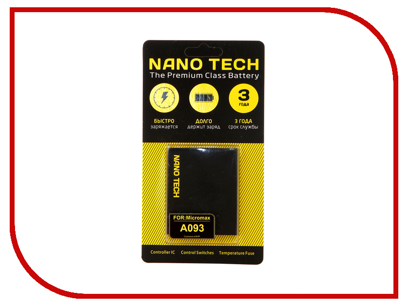 Аккумулятор Nano Tech 2000 mAh для Micromax A093