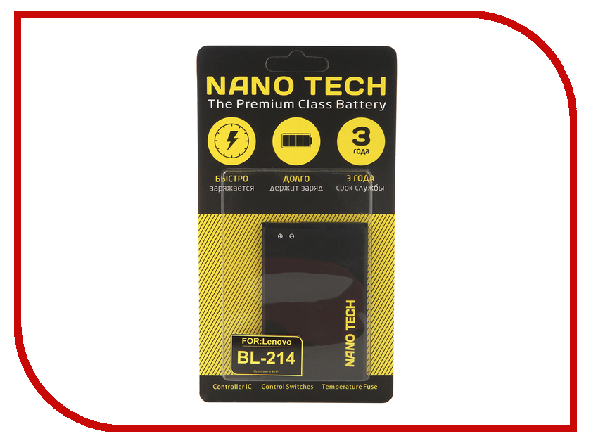 Фото - Аккумулятор Nano Tech (Аналог BL 214) 1300mAh для Lenovo A208T/A218T/A269 hae soo kwak nano and microencapsulation for foods