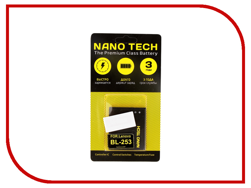 Аккумулятор Nano Tech (Аналог BL 253) 2000mAh для Lenovo A2010 аккумулятор nano tech аналог bl 5u 1000 mah для nokia 3120 arte e66 5530