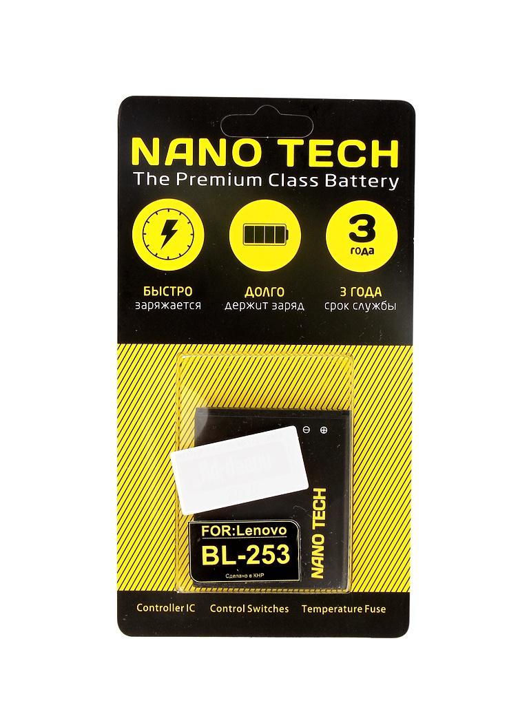 Аккумулятор Nano Tech 2000mAh для Lenovo A2010 все цены