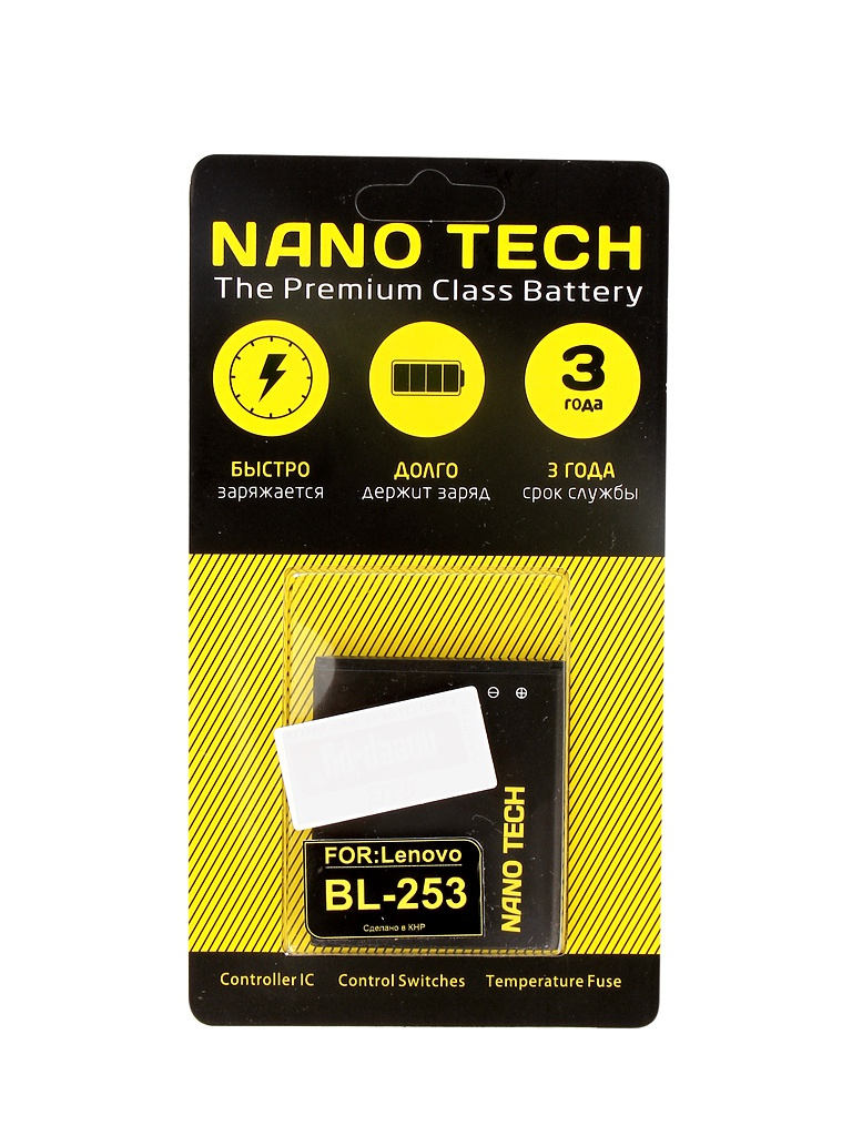 Аккумулятор Nano Tech 2000mAh для Lenovo A2010