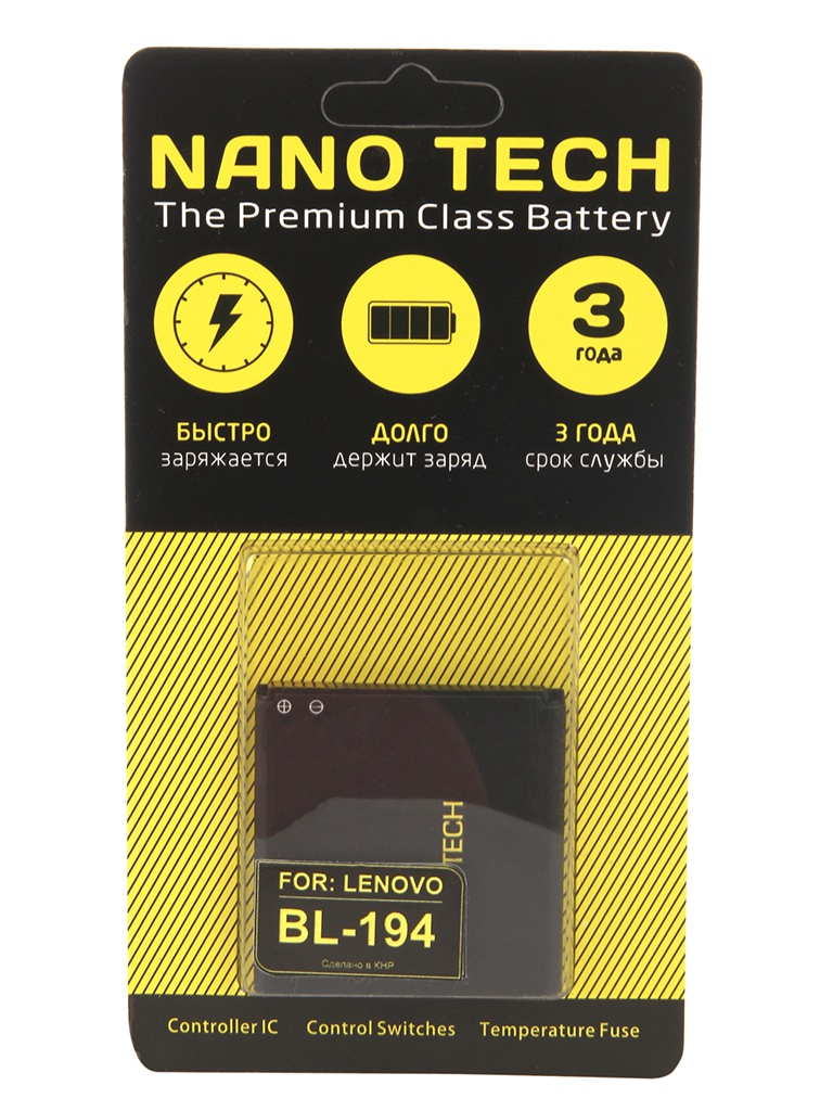 Аккумулятор Nano Tech 1500mAh для Lenovo A520/A780/A690/A660 аккумулятор nano tech аналог bl 210 2000mah для lenovo s820 s650 a656 a766