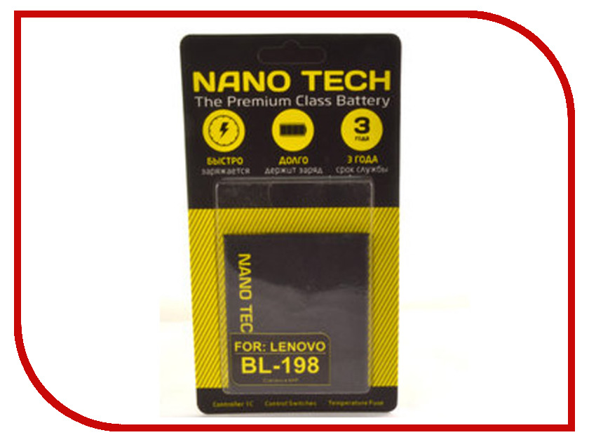 Аккумулятор Nano Tech (Аналог BL 198) 2250mAh для Lenovo A850/A830/A859/S880/S890/K860 bobo bird l b08 bamboo wooden watches for men women casual wood dial face 2035 quartz watch silicone strap extra band as gift