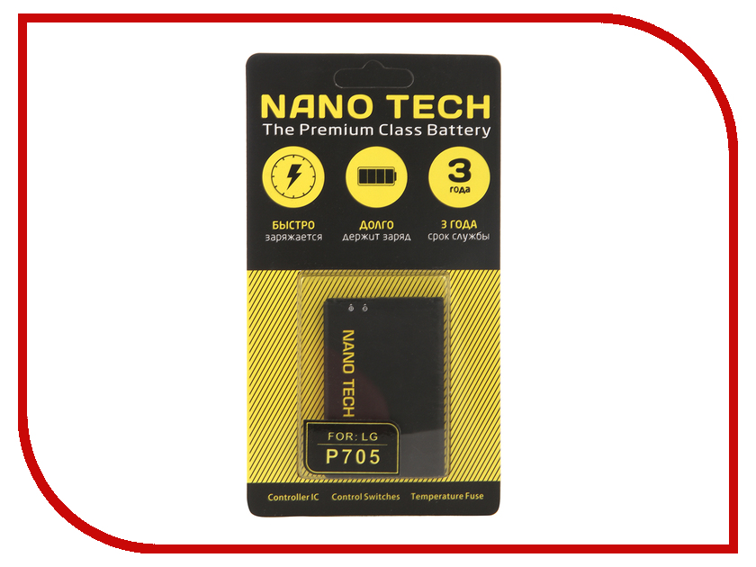 Аккумулятор Nano Tech (Аналог BL-44JH) 1500mAh для LG P705 Optimus L7 deep sea genset controller p705 replace dse705 made in china
