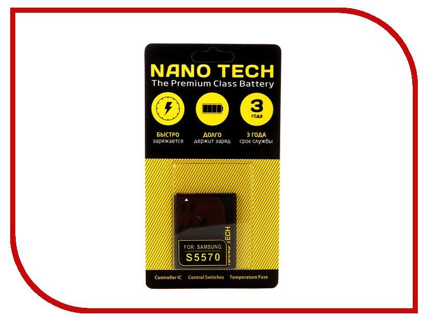 Аккумулятор Nano Tech (Аналог EB494353VU) 1100mAh для Samsung Galaxy S5250/S5570 original compatible for samsung galaxy note3 note 3 n9005 lcd display touch screen digitizer assembly replacement parts with tools